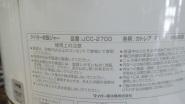IMGP3509