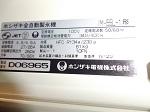 IMGP6399