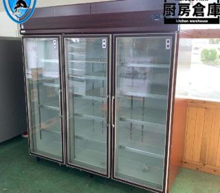 【中古】大和冷機 リーチイン冷蔵ショーケース 613KP-EC 2012年式 163,900円