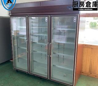 【中古】大和冷機工業 リーチイン冷蔵ショーケース 613KP-EC 2012年式 幅1800X奥行き800X高さ1905mm 163,900円