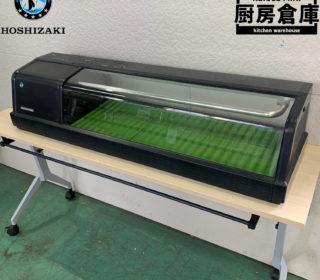 【中古】ホシザキ ネタケース HNC-12A-L 2007年製 53,900円