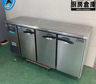 【中古】大和冷機 台下冷凍冷蔵庫 5741S 2012年式 97,900円