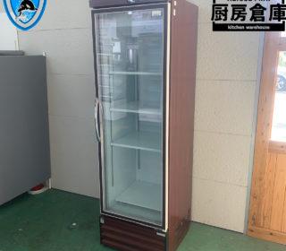 【中古】大和冷機工業 冷蔵ショーケース 201GTC-EC 2017年式 163,900円
