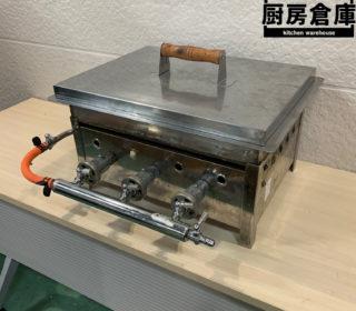 【中古】卓上餃子焼き機 LPガス用 10,890円 完売しました