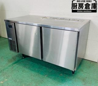 【中古】フジマック 台下冷蔵庫 FRT1575KX 2017年式 108,900円