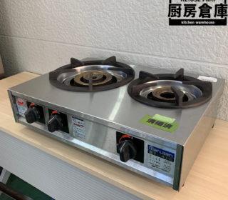 【中古】マルゼン2口ガスコンロ M-212C LPガス用 30,690円】