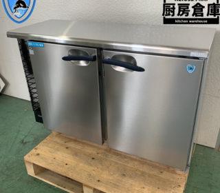 【新品】大和冷機工業 台下冷蔵庫 4641TN 特別価格 102,900円(税込み)在庫なくなり次第終了です