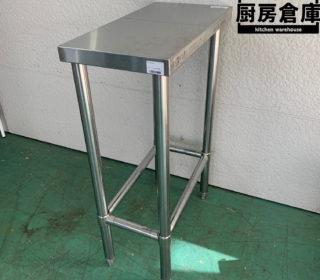 【中古】ステンレス作業台 W600XD300XH850mm 10,890円