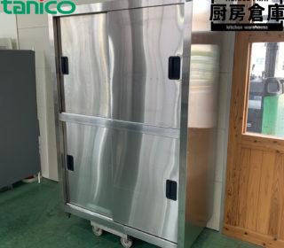【中古】タニコー ステンレス食器棚 幅1200x奥行き600X高さ1800mm 53,900円